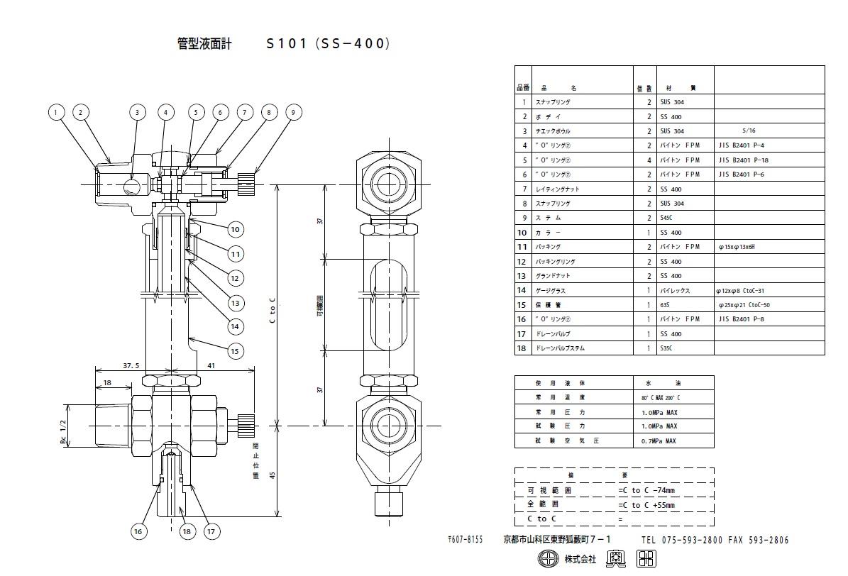 ekimenkei_S101_cut.jpg